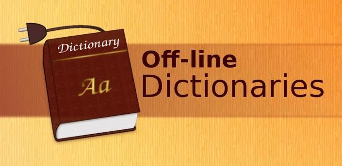 واژهنامه آفلاین آلمانی و ۱۷ زبان دیگر! برای گوشیهای لمسی و تبلت