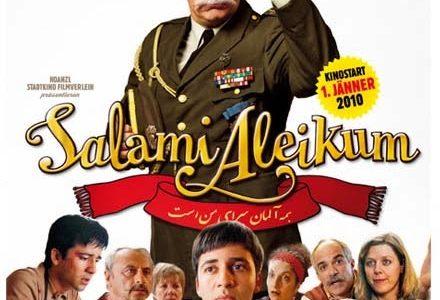 Salami Aleikum   فیلم کمدی 'سالامی علیکوم'