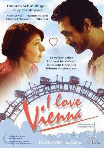 معرفی فیلم عشق من وین  I love Viena