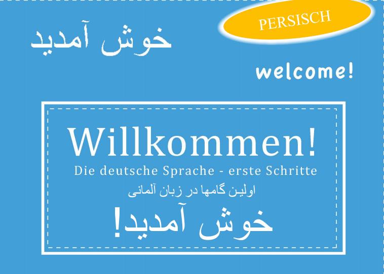کتاب آموزشی مکالمات روزمره و کاربردی آلمانی برای تازهواردان و مهاجران فارسی زبان