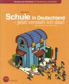 نمایی از مدرسه در آلمان